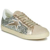 鞋子 女士 球鞋基本款 Betty London PAPIDOL 灰色