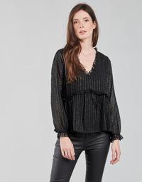 衣服 女士 女士上衣/罩衫 Moony Mood PABBENANT 黑色