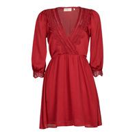 衣服 女士 短裙 Moony Mood PABIDOSE 红色