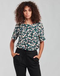 衣服 女士 女士上衣/罩衫 Vero Moda VMRILLO 绿色