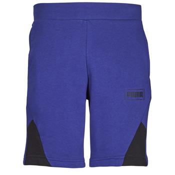 衣服 男士 短裤&百慕大短裤 Puma 彪马 RBL SHORTS 蓝色