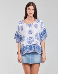 衣服 女士 女士上衣/罩衫 Desigual ANDES 白色 / 蓝色