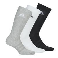 内衣   运动袜 adidas Performance 阿迪达斯运动训练 LIGHT CREW X3 灰色 / 白色 / 黑色