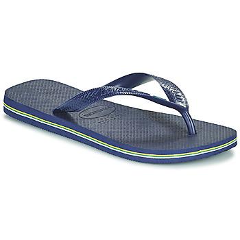 鞋子 人字拖 Havaianas 哈瓦那 BRASIL 海蓝色