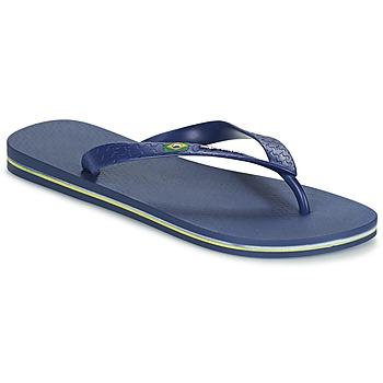 鞋子 男士 人字拖 Ipanema 依帕内玛 CLASSICA BRASIL II 海蓝色