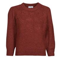 衣服 女士 羊毛衫 Betty London POXONE 红色