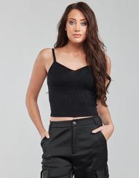 衣服 女士 女士上衣/罩衫 Yurban  黑色