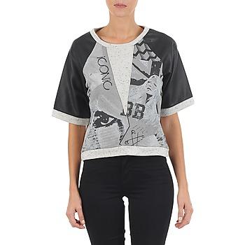 衣服 女士 衛衣 Brigitte Bardot BB43025 灰色
