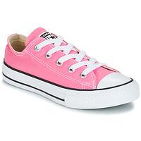 鞋子 女孩 球鞋基本款 Converse 匡威 CHUCK TAYLOR ALL STAR CORE OX 玫瑰色