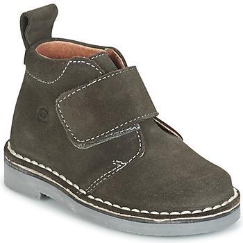 鞋子 儿童 短筒靴 Citrouille et Compagnie ISINI 灰色