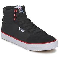 鞋子 高帮鞋 Feiyue 飞跃 A.S HIGH SKATE 黑色