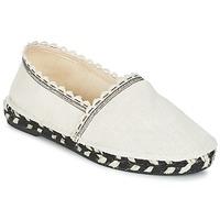 鞋子 女士 帆布便鞋 Paul & Joe Sister GALIERA 白色