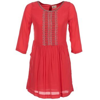 衣服 女士 短裙 Stella Forest ARO060 珊瑚色