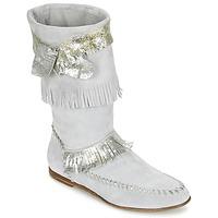 鞋子 女士 都市靴 Now MATELI 灰色 / 银色