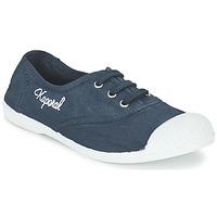 鞋子 女孩 球鞋基本款 Kaporal VICKANO 海蓝色