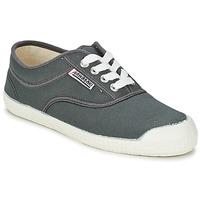 鞋子 球鞋基本款 Kawasaki 川崎凌风 STEP CORE 灰色