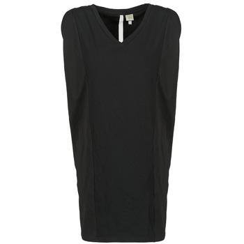 衣服 女士 短裙 Bench 奔趣 RELY 黑色