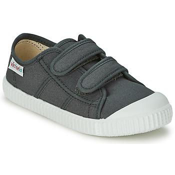 鞋子 儿童 球鞋基本款 Victoria 维多利亚 BLUCHER LONA DOS VELCROS -煤灰色