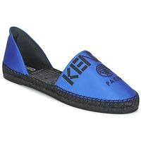 鞋子 女士 帆布便鞋 Kenzo D'ORSAY 蓝色