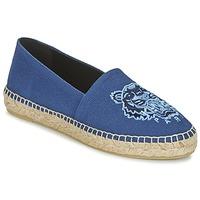 鞋子 女士 帆布便鞋 Kenzo TIGER HEAD 蓝色