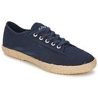 鞋子 球鞋基本款 Feiyue 飞跃 FELO PLAIN 蓝色 / 白色