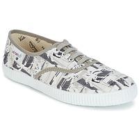 鞋子 球鞋基本款 Victoria 维多利亚 INGLES PALMERAS 米色