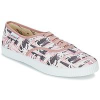 鞋子 女士 球鞋基本款 Victoria 维多利亚 INGLES PALMERAS 玫瑰色