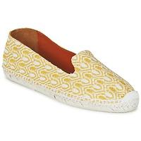 鞋子 女士 帆布便鞋 Missoni XM029 黃色