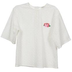 衣服 女士 女士上衣/罩衫 Manoush FLOWER BADGE 白色