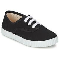 鞋子 儿童 球鞋基本款 Citrouille et Compagnie KIPPI BOU 黑色