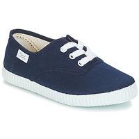 鞋子 儿童 球鞋基本款 Citrouille et Compagnie KIPPI BOU 海蓝色