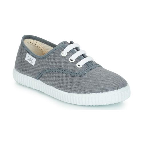 鞋子 儿童 球鞋基本款 Citrouille et Compagnie KIPPI BOU 灰色