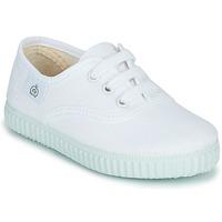 鞋子 儿童 球鞋基本款 Citrouille et Compagnie KIPPI BOU 白色
