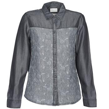 衣服 女士 襯衣/長袖襯衫 Esprit 埃斯普利 Denim Blouse 灰色