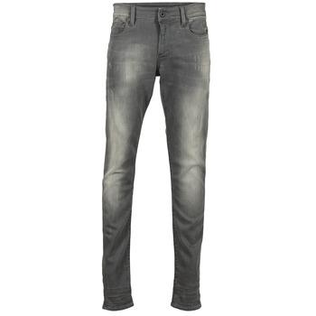 衣服 男士 牛仔铅笔裤 G-Star Raw REVEND SUPER SLIM 灰色