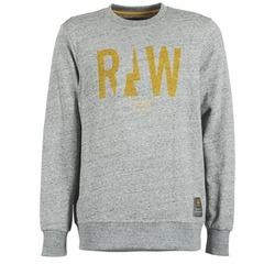 衣服 男士 卫衣 G-Star Raw RIGHTREGE R SW L/S 灰色