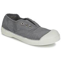 鞋子 儿童 球鞋基本款 Bensimon TENNIS ELLY 灰色