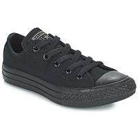 鞋子 儿童 球鞋基本款 Converse 匡威 CHUCK TAYLOR ALL STAR MONO OX 黑色