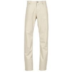 衣服 男士 多口袋裤子 Celio DOPRY 米色
