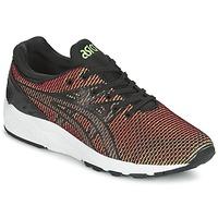 鞋子 男士 球鞋基本款 Asics 亚瑟士 GEL-KAYANO TRAINER EVO 红色 / 黑色