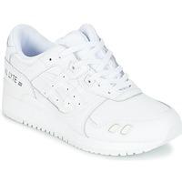 鞋子 球鞋基本款 Asics 亚瑟士 GEL-LYTE III 白色