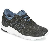 鞋子 球鞋基本款 Asics 亚瑟士 GEL-LYTE III 黑色 / 蓝色