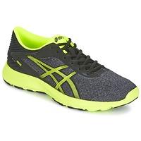 鞋子 男士 跑鞋 Asics 亚瑟士 NITROFUZE 灰色 / 黄色