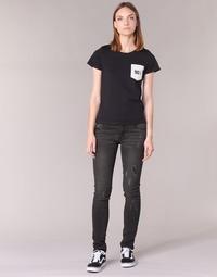衣服 女士 紧身牛仔裤 Yurban EVIGUILE 黑色