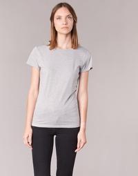 衣服 女士 短袖体恤 B.O.T.D EQUATILA 灰色
