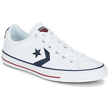 鞋子 球鞋基本款 Converse 匡威 STAR PLAYER  OX 白色