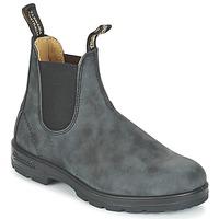 鞋子 短筒靴 Blundstone COMFORT BOOT 灰色