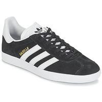 鞋子 球鞋基本款 Adidas Originals 阿迪达斯三叶草 GAZELLE 黑色