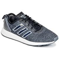 鞋子 男士 球鞋基本款 阿迪达斯三叶草 ZX FLUX ADV 灰色