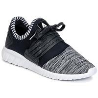 鞋子 球鞋基本款 Asfvlt AREA 黑色 / 灰色